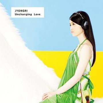 Unchanging Love - Kimi Ga Ireba [CD+DVD Limited Edition]
