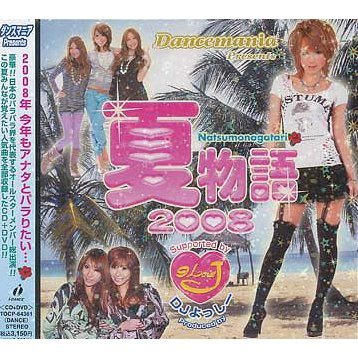 Summer Story 2008 [CD+DVD]