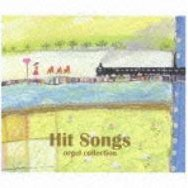 Gift Music Box Series - Hit Songs - Heart Station