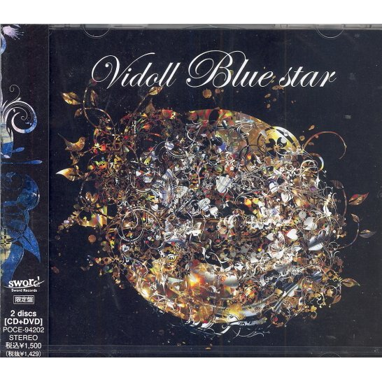 Blue Star [CD+DVD Limited Edition]