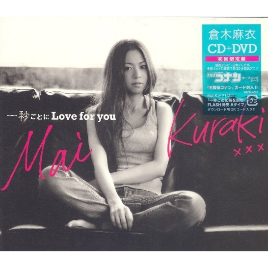 Ichibyo Goto Ni Love For You [CD+DVD Limited Edition]