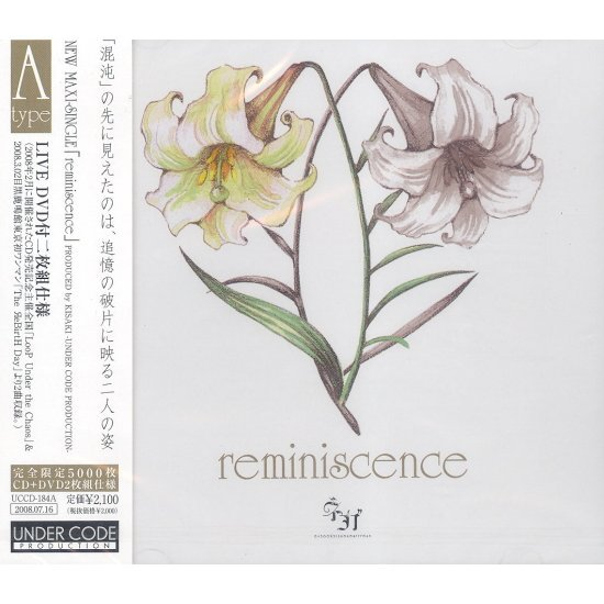 Reminiscence [CD+DVD Limited Edition Type A]
