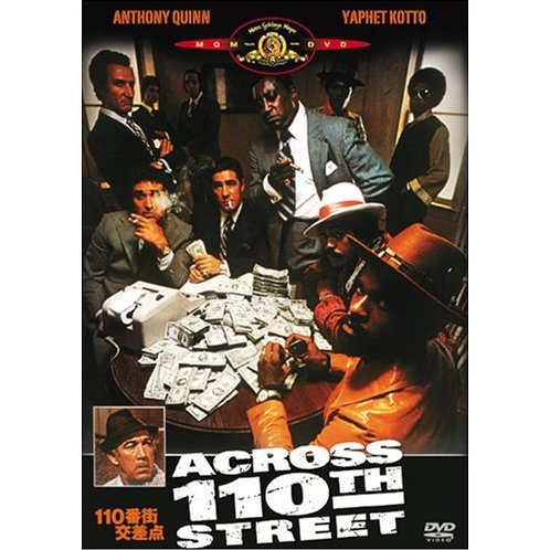 Across 110th Street [Limited Edition]
