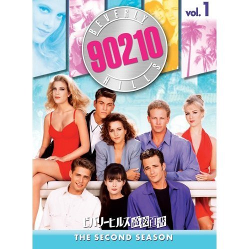 Beverly Hills 90210 The Complete Second Season Complete Box Vol.1