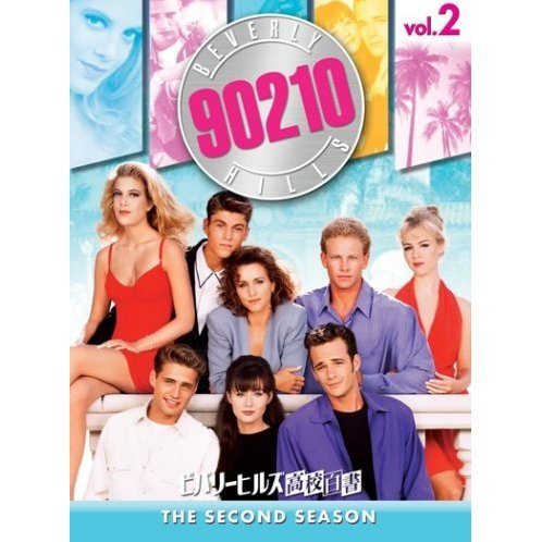 Beverly Hills 90210 The Complete Second Season Complete Box Vol.2