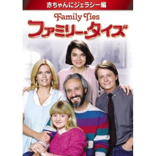 Family Ties Season 3 Box