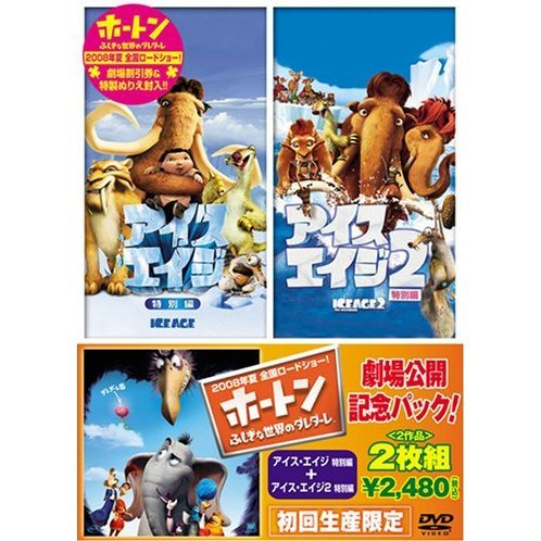 Ice Age / Ice Age 2: The Meltdown [Limited Edition]