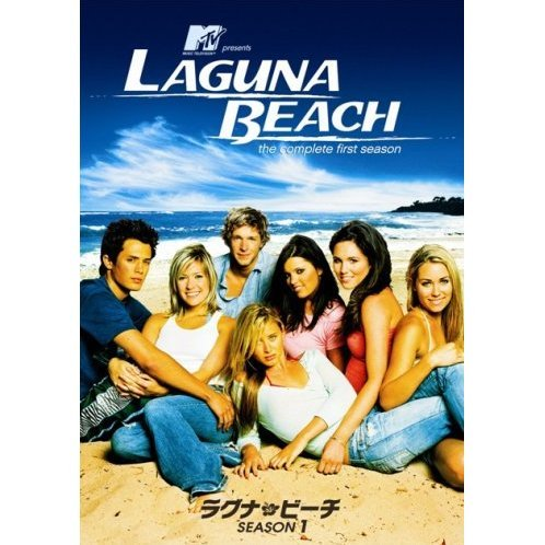 Laguna Beach The Complete First Season Complete Box