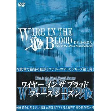 Wire In The Blood Fourth Season DVD Box