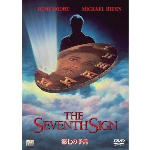 The Seventh Sign [Limited Pressing]