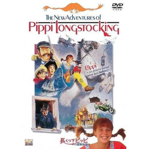 The New Adventure Of Pippi Longstocking [Limited Pressing]