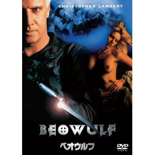 Beowulf [Limited Pressing]