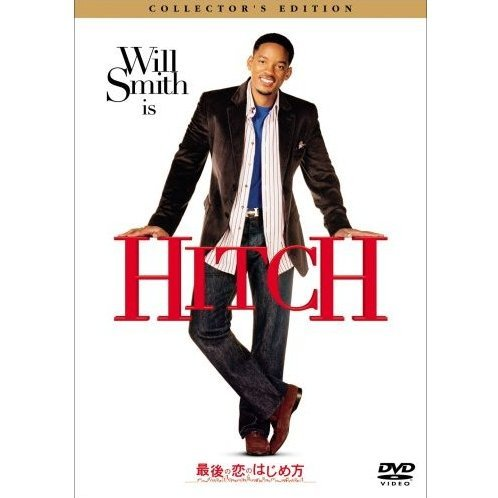 Hitch Collector's Edition