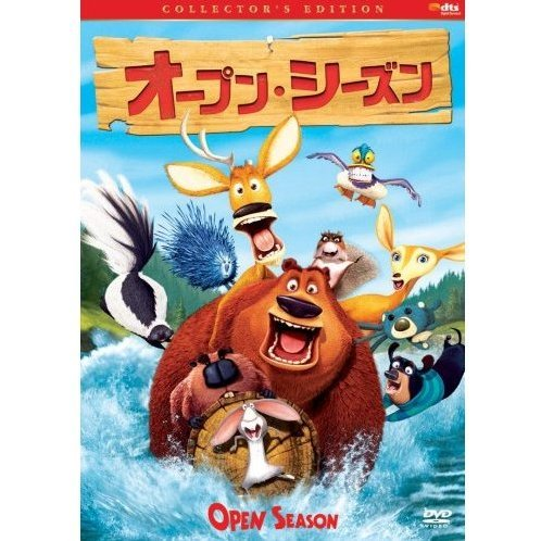 Open Season Collector's Edition [Limited Pressing]