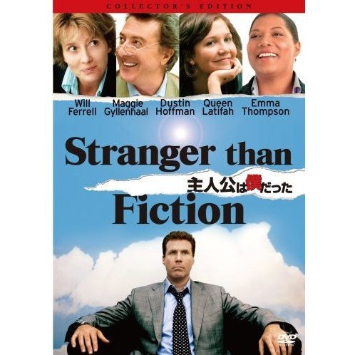 Stranger Than Fiction Collector's Edition [Limited Pressing]