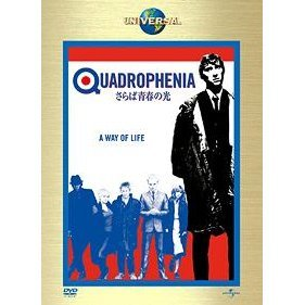Quadrophenia [Limited Edition]