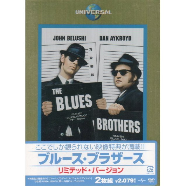 The Blues Brothers [Limited Edition]