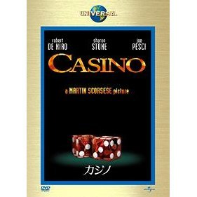 Casino [Limited Edition]