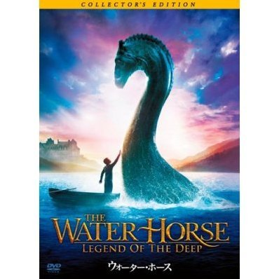 The Water Horse: Legend Of The Deep Collector's Edition
