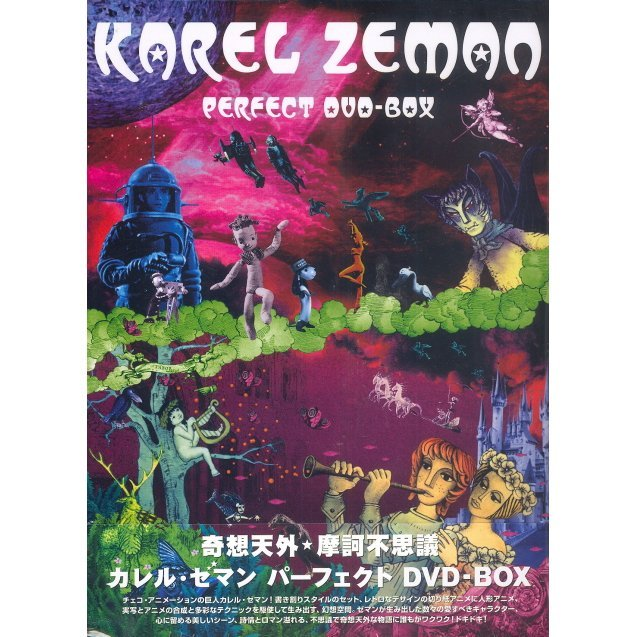 Karel Zeman Perfect Box