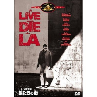To Live And Die In L.A. [Limited Edition]