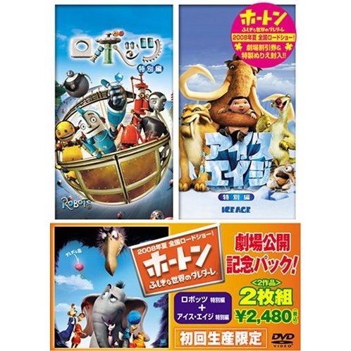 Robots / Ice Age [Limited Edition]
