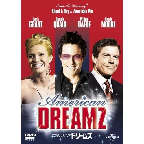 American Dreamz [Limited Edition]