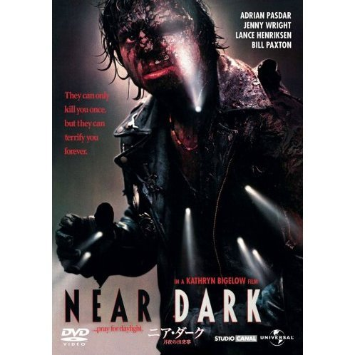 Near Dark [Limited Edition]