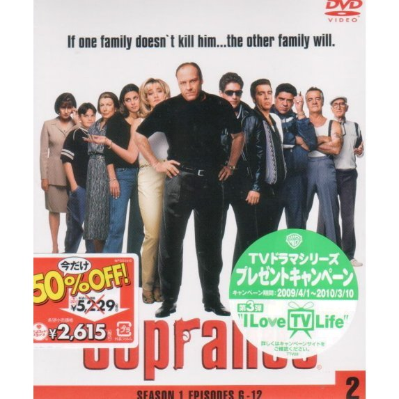 The Sopranos The First Season Set 2 [Limited Pressing]