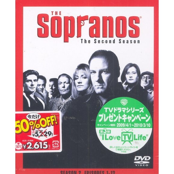 The Sopranos The Second Season Set [Limited Pressing]