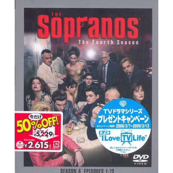 The Sopranos Fourth Season Set [Limited Pressing]