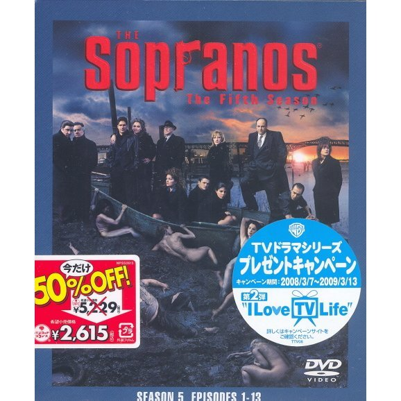 The Sopranos Fifth Season Set [Limited Pressing]