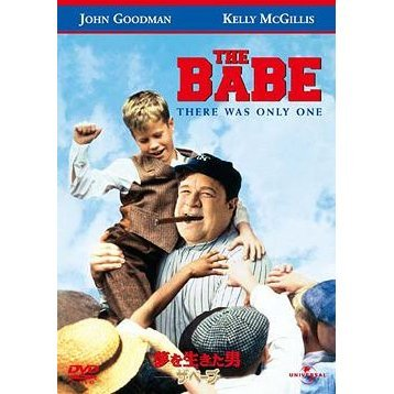 The Babe [Limited Edition]