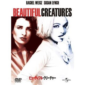 Beautiful Creatures [Limited Edition]