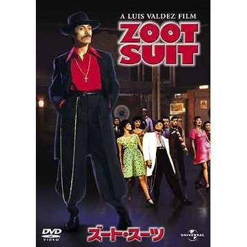Zoot Suit [Limited Edition]
