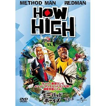 How High [Limited Edition]