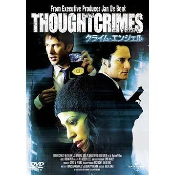 Thought Crimes [Limited Edition]