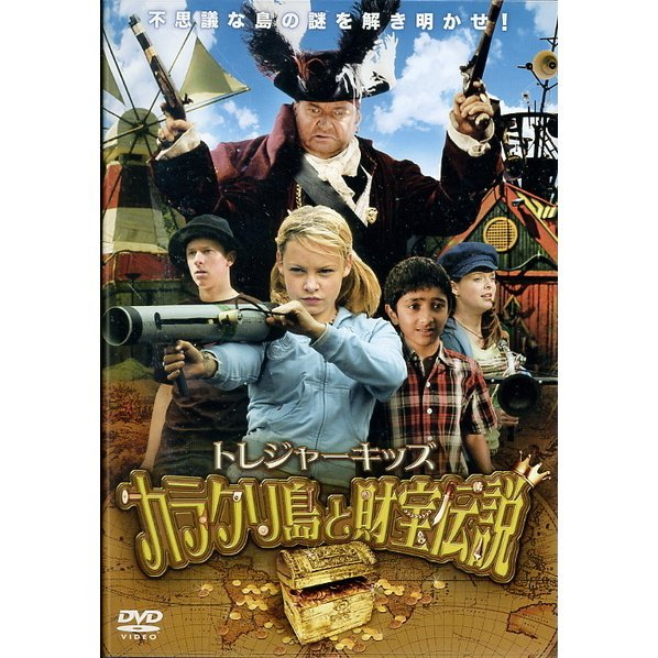 Treasureisland Kids: Battle Of Treasure Island