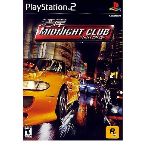 Midnight Club (Greatest Hits)