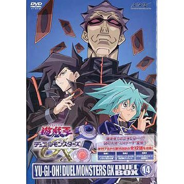 Yu-Gi-Oh Duel Monsters GX Duel Box 14