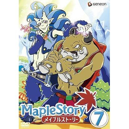 Maple Story Vol.7