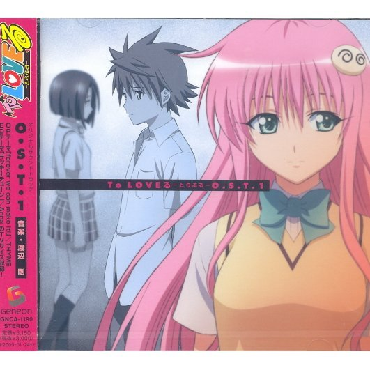To Loveru Original Soundtrack 1