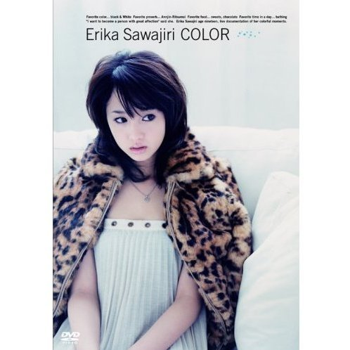 Erika Sawajiri Color