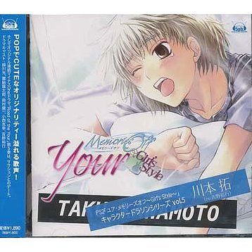 Your Memories Off Girls Style Character Drama Song Series Vol.5 - Taku Kawamoto