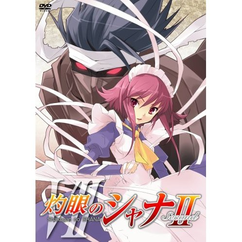 Shakugan no Shana II Vol.7