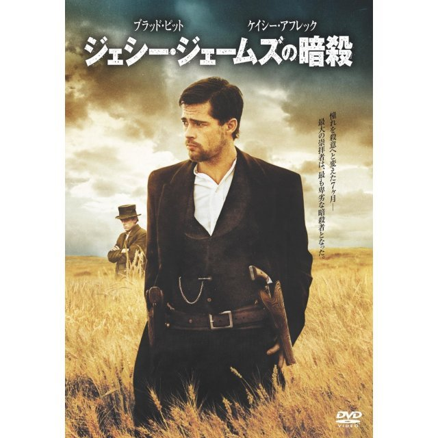 The Assassination Of Jesse James By The Coward Robert Ford Special Edition