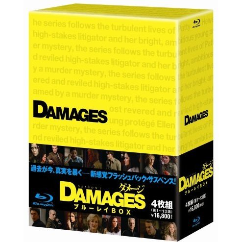 Damages Season 1 Blu-ray Box
