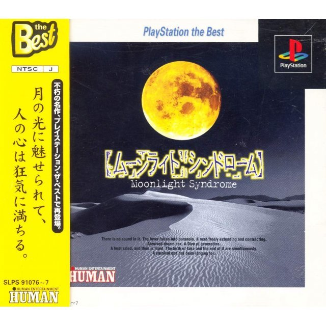 Moonlight Syndrome (PlayStation the Best)