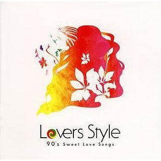 Lovers Style - Memories of Summer Breeze