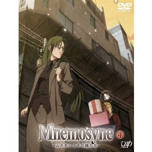Mnemosyne - Mnemosyne No Musume Tachi Vol. 4 [DVD+CD]